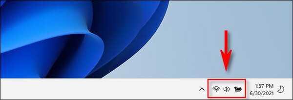 تنظیم روشنایی صفحه در ویندوز 11