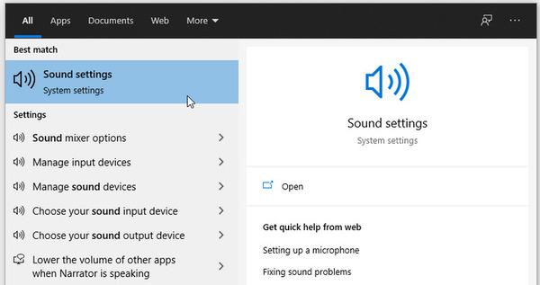 دسترسی به تنظیمات صدا در ویندوز