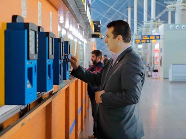 پرداخت عوارض خروج از کشور از طریق ATM