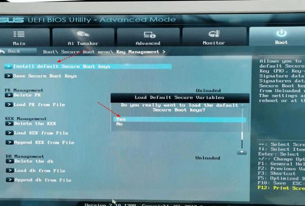 رفع خطای نصب ویندوز 11